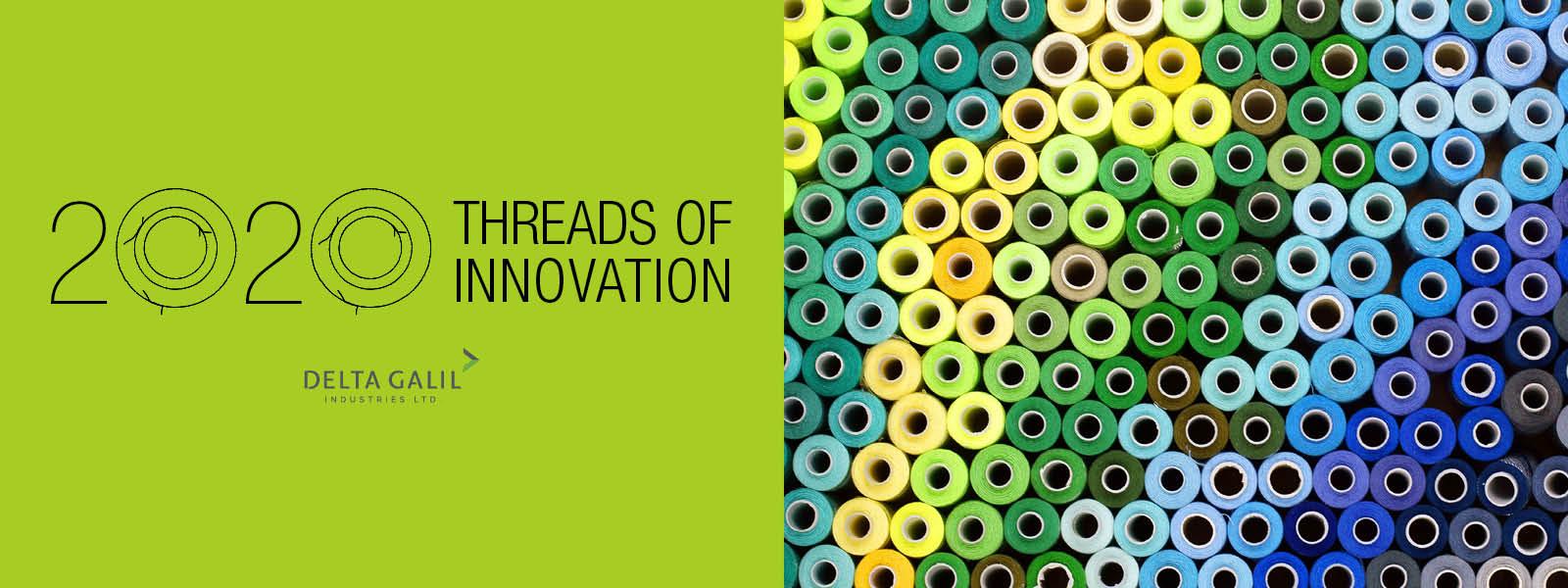 ליווי סטארטאפים בתוכנית Threads of Innovation
