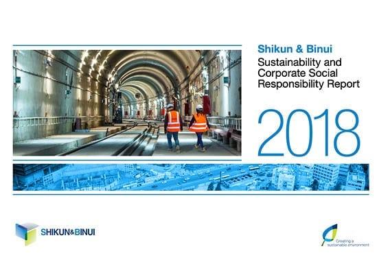 דוחות אחריות תאגידית Shikun & Binui